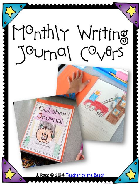 printable monthly journal covers getting ready for next year freebies teacher by the beach