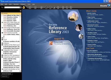 encyclopedia full version free download full version encarta encyclopedia