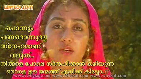Jodha Aminah dialogues in mal search results calendar
