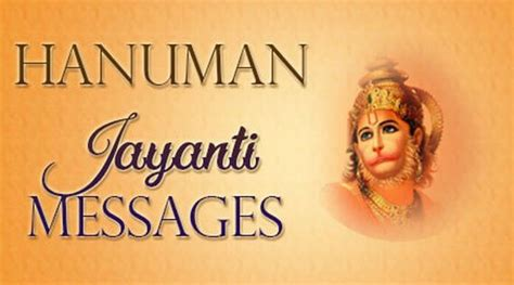 hanuman jayanti 2016 best wishes hanuman jayanti text messages happy hanuman jayanti