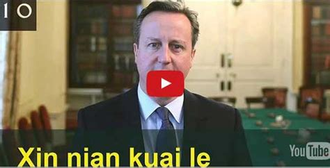 cameron new year message new year 2016 david cameron s message world