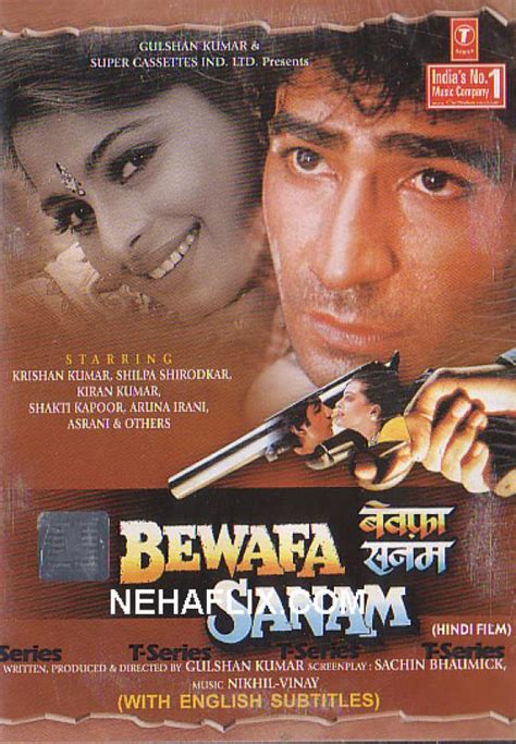 link film mika full movie bewafa sanam 1995 full movie watch online free