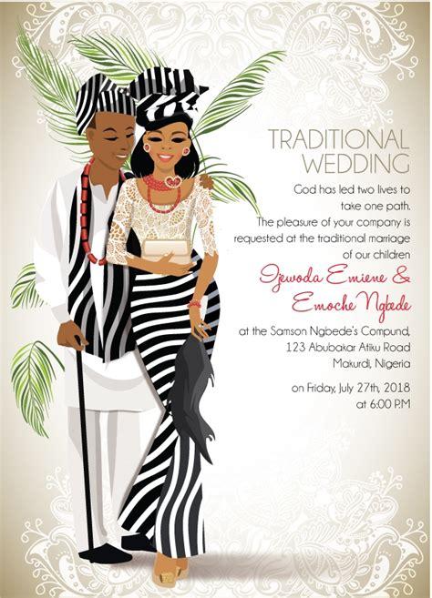 Make My Own Photo Card - nigerian benue traditional wedding invitation card