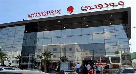 monoprix inaugure un nouveau magasin au bardo hneya