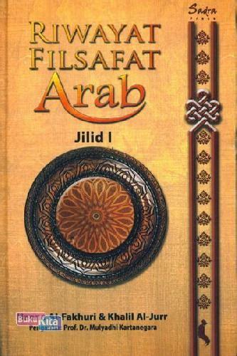 Buku Terlaris Sinyal Aitem Jilid 1 bukukita riwayat filsafat arab jilid 1
