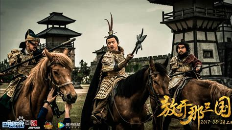 film seri three kingdom star of tomorrow three kingdoms chinese movie 2017 youtube