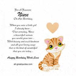 free niece birthday cards birthday card for niece quotes quotesgram
