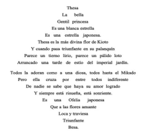 poetas famosos y sus mejores poemas vicente huidobro vicente huidobro wikipedia la enciclopedia libre