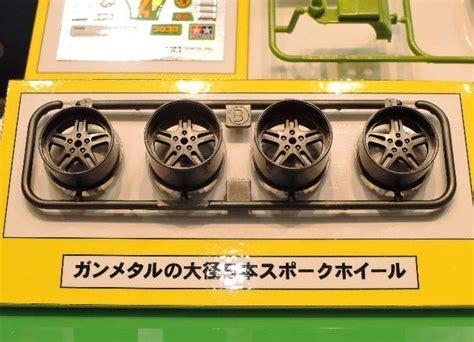95225 Tamiya Canonball Premium Ii tamiya 95225 cannon premium ii chassis