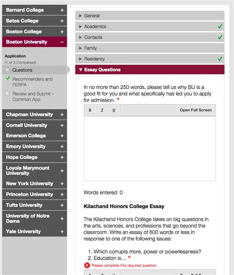 common app honors section writing supplements all college application essays