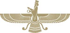 Ahura Madza Zoroastrianism The Rise And Fall And The Migration Of