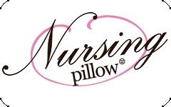 Nursingpillow Com Gift Card - check nursing pillow gift card balance online giftcardbalancechecks com
