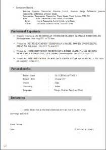 resume sample for i t i instrument mechanics from n c v