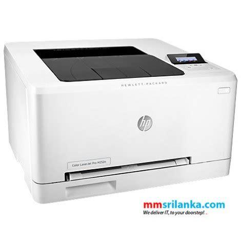 Hp Laserjet M252n hp color laserjet pro m252n printer