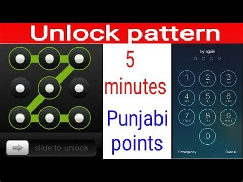 android pattern unlock youtube how to unlock any android phone forget pattern password