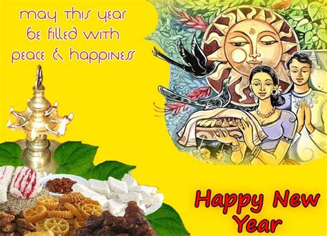 suba pathum sinhala and tamil new year wishes pictures