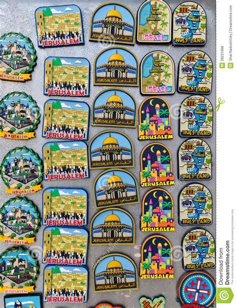 Souvenir Magnet Kulkas Jerussalem magnets souvenirs stock photo image of capital dome 28231998