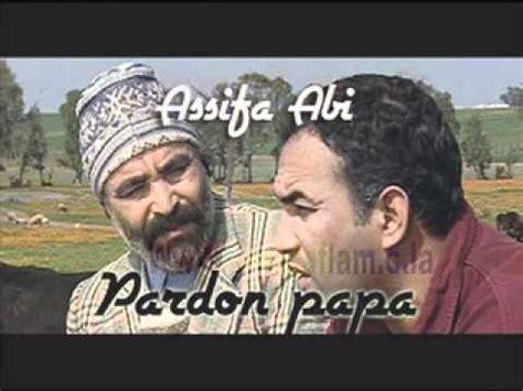 www rekza aflam maroc 1 mp4 youtube