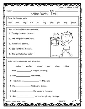 Reading Street GRADE 1 Supplement - Grammar Tests UNIT 3   TpT