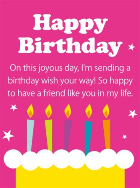 happy birthday    friend quotes yard