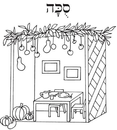 coloring pages jewish holidays jewish holiday
