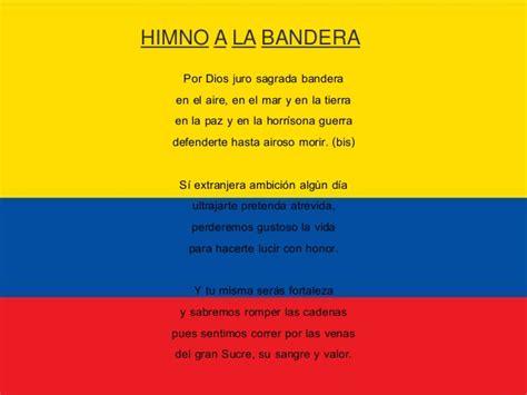 un escrito sobre la bandera d 237 a de la bandera nacional del ecuador