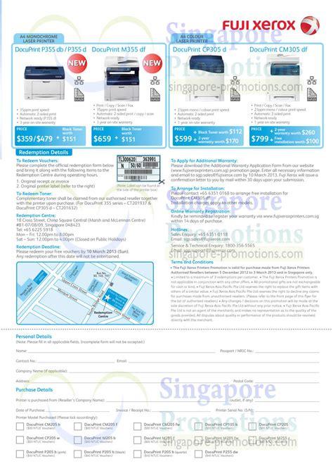 Fujixerox Docuprint Cp305d fuji xerox docuprint p355db m355f cp305d cp305df laser