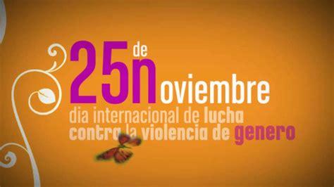 imagenes de lucha contra la violencia de genero 25 de noviembre dia mundial de lucha contra la violencia