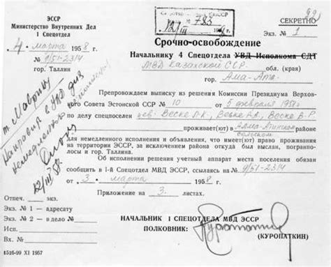 format file kgb photos from memento 2001 4 2 documents on the fate of