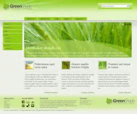 sharepoint 2010 page layout templates greenshade free sharepoint 2010 theme best sharepoint
