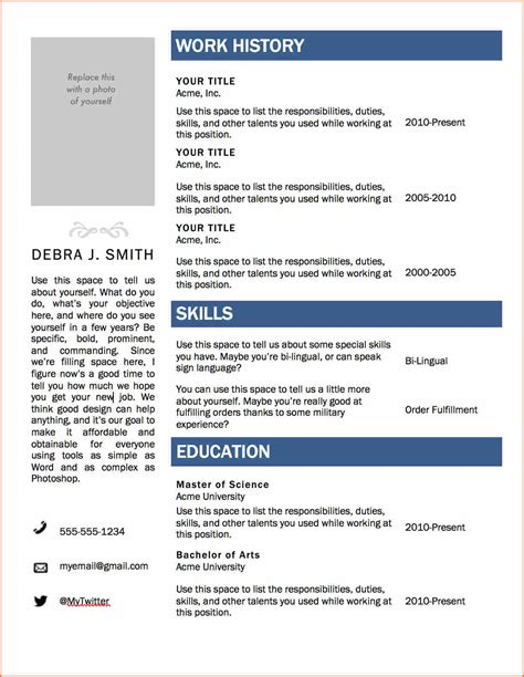 8 college student resume templates microsoft word