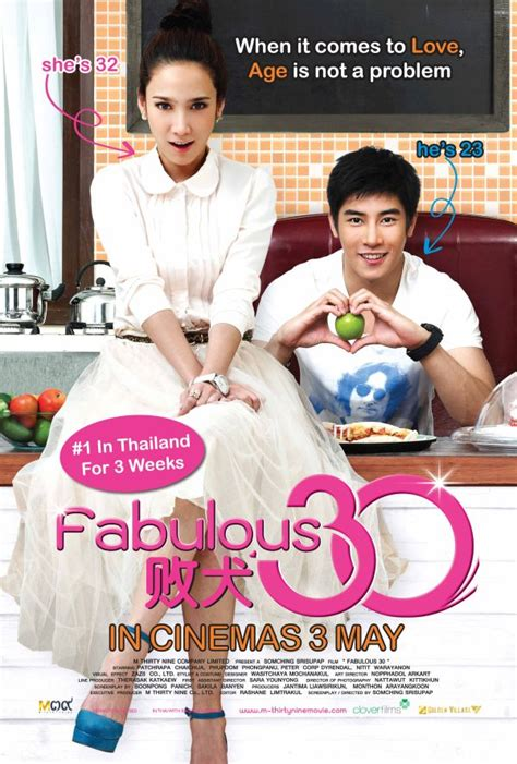 film thailand friendship sub indo thai chick flicks on youtube with eng sub ena teo