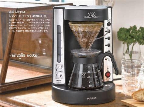 Coffee Maker V 60 espressologie 174 fr 187 v60 coffee maker