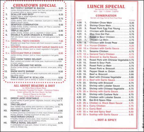 new year menu chinatown china town kitchen restaurant jersey city nj 07307