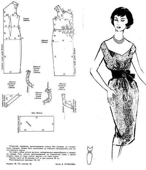 pattern drafting for dolls dress j g pattern cutting pinterest patterns