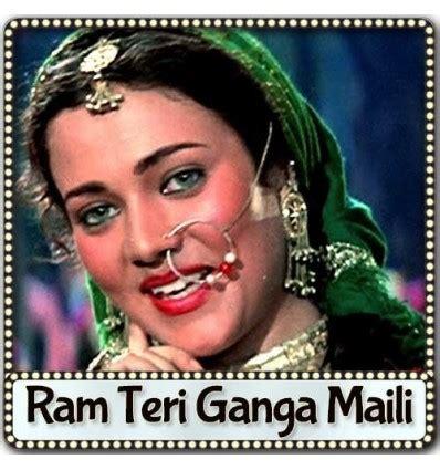 ram teri ganga maili mp3 song free wedding songs free
