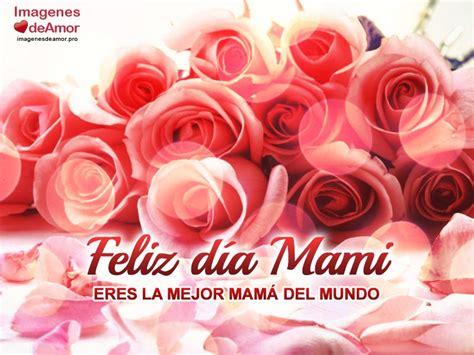 Imagenes Tiernas Feliz Dia De La Madre | 161 feliz d 237 a mami tiernas im 225 genes por el d 237 a de la madre
