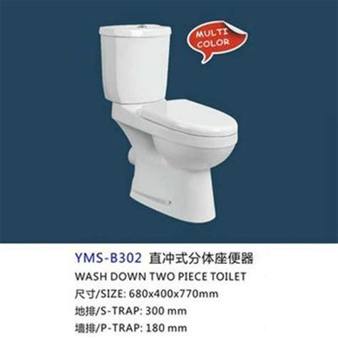 Dual Flush Closet 3 4 5 Liter high level toilet cistern buy high level toilet cistern