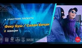 """Результат поиска изображений по запросу """"Швеция - Польша live Tv"""". Размер: 273 х 160. Источник: www.youtube.com"""