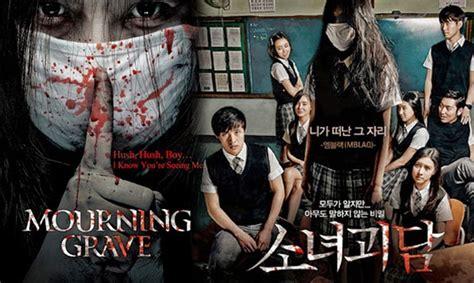 sinopsis film the obsessed download mourning grave 2014 drama korea terbaru