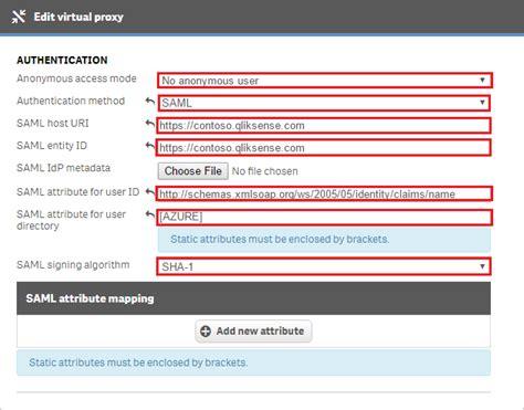 qlik sense enterprise tutorial チュートリアル azure active directory と qlik sense enterprise の