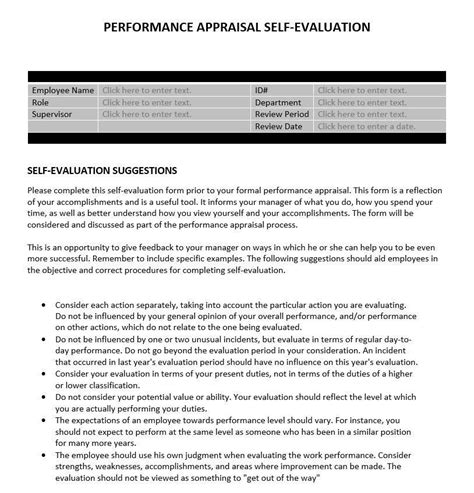 performance self evaluation form performance appraisal self evaluation business tools
