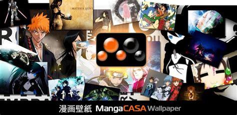 manga rock full version apk kickass manga casa hd apk 2 1 6 apk for android