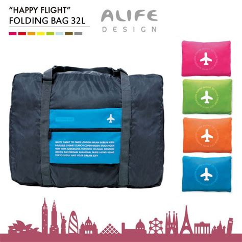Jual Happy Flight Folding Bag Foldable Travel Bag Carry Tas interior flaner shop rakuten global market alife happy flight folding bag 32l happy flight
