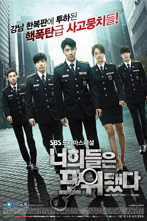 lee seung gi poster you re all surrounded official posters lee seung gi