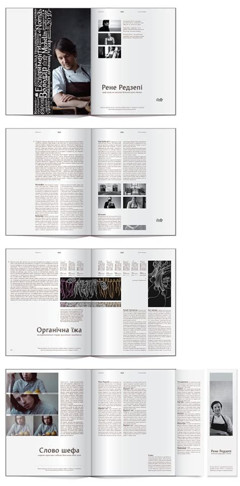 rules for magazine layout and design 25 best ideas about science magazine on pinterest