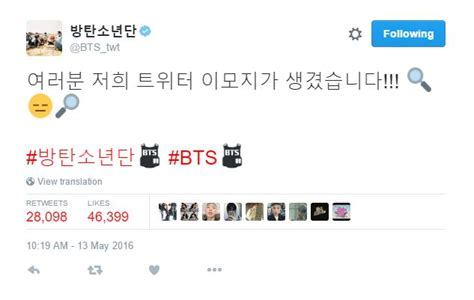 bts emoji bts becomes the first k pop act to receive its own emoji