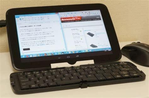 keyboard layout remote desktop androidからリモートデスクトップ時 キートップと違う文字が出る場合の対策 splashtopなど