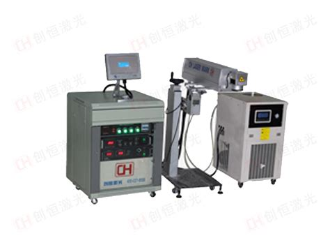 diode laser marking machine product other laser marking machine home wuhan chuangheng laser equipment co ltd