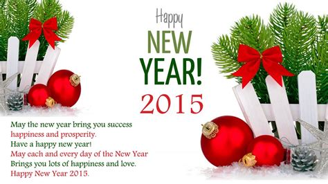 2015 happy new year greetings cards